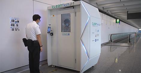 香港空港、全身消毒機を試験的に導入