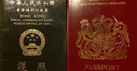香港人の受け入れを検討する各国