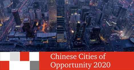 チャンスのある中国都市2020で香港が9位