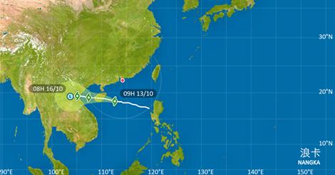 台風シグナル8発令中、一日中続くと予想
