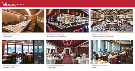 2021年度版「ミシュラン 香港」発表。日本食は8店舗