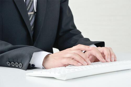 セーシェル法人での銀行口座開設