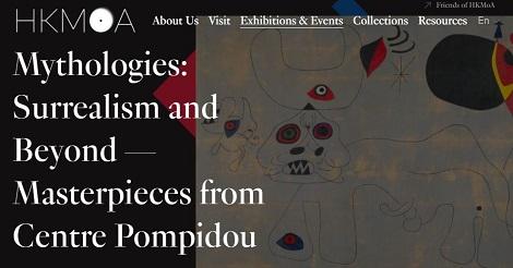 パリ・ポンピドゥー・センターによる美術展が開催