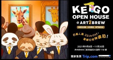 日本の人気イラストレーターKeigoの展覧会が開催
